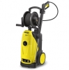 Минимойка Karcher Xpert HD 7125 X