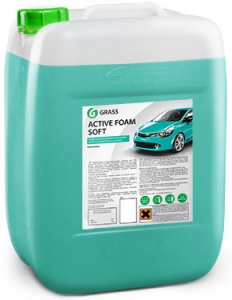 "GraSS ""Active Foam Soft"" 22 кг ― КлинингМаркет"